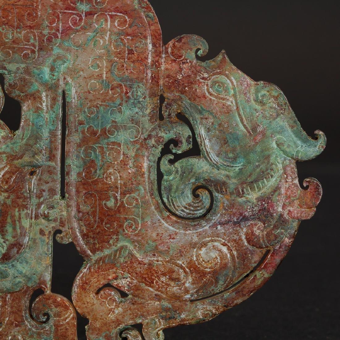 CHINESE ARCHAIC JADE PENDANT - 2