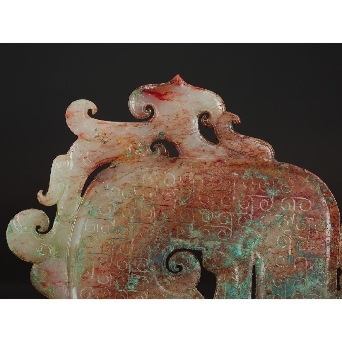 CHINESE ARCHAIC JADE PENDANT - 3