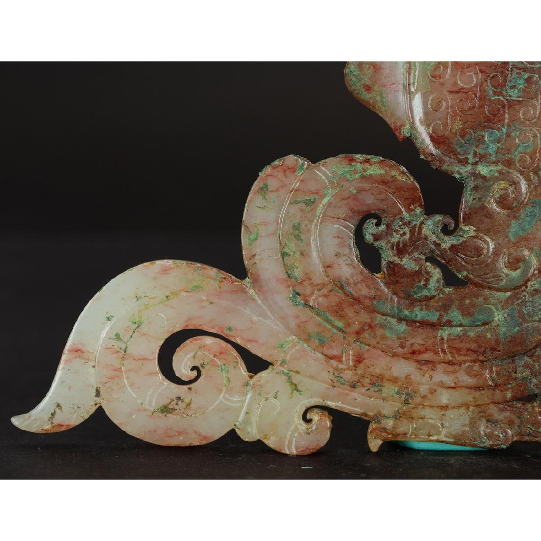 CHINESE ARCHAIC JADE PENDANT - 4