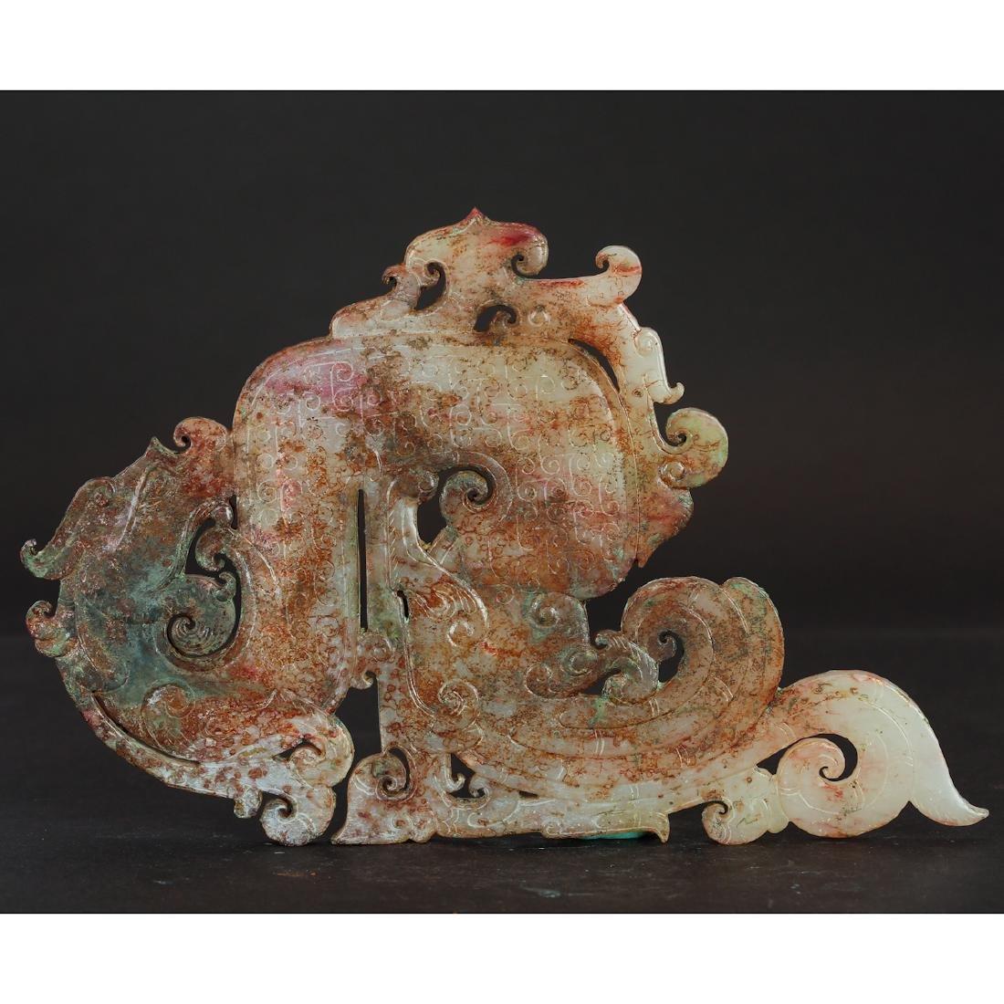CHINESE ARCHAIC JADE PENDANT - 5
