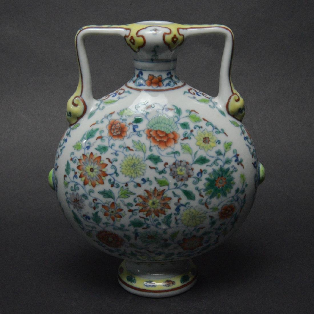CHINESE DOUCAI MOON FLASK VASE