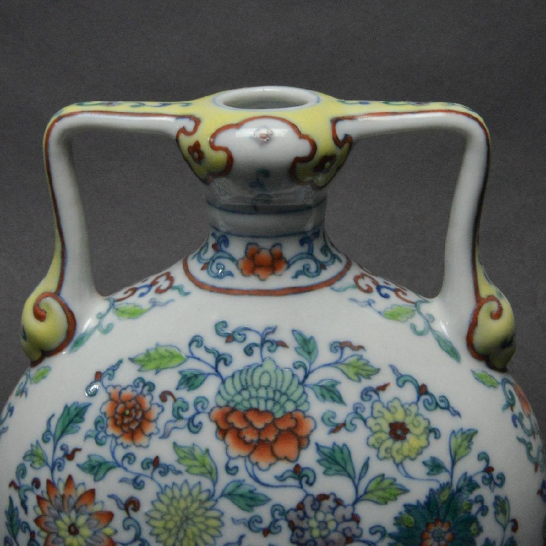 CHINESE DOUCAI MOON FLASK VASE - 4