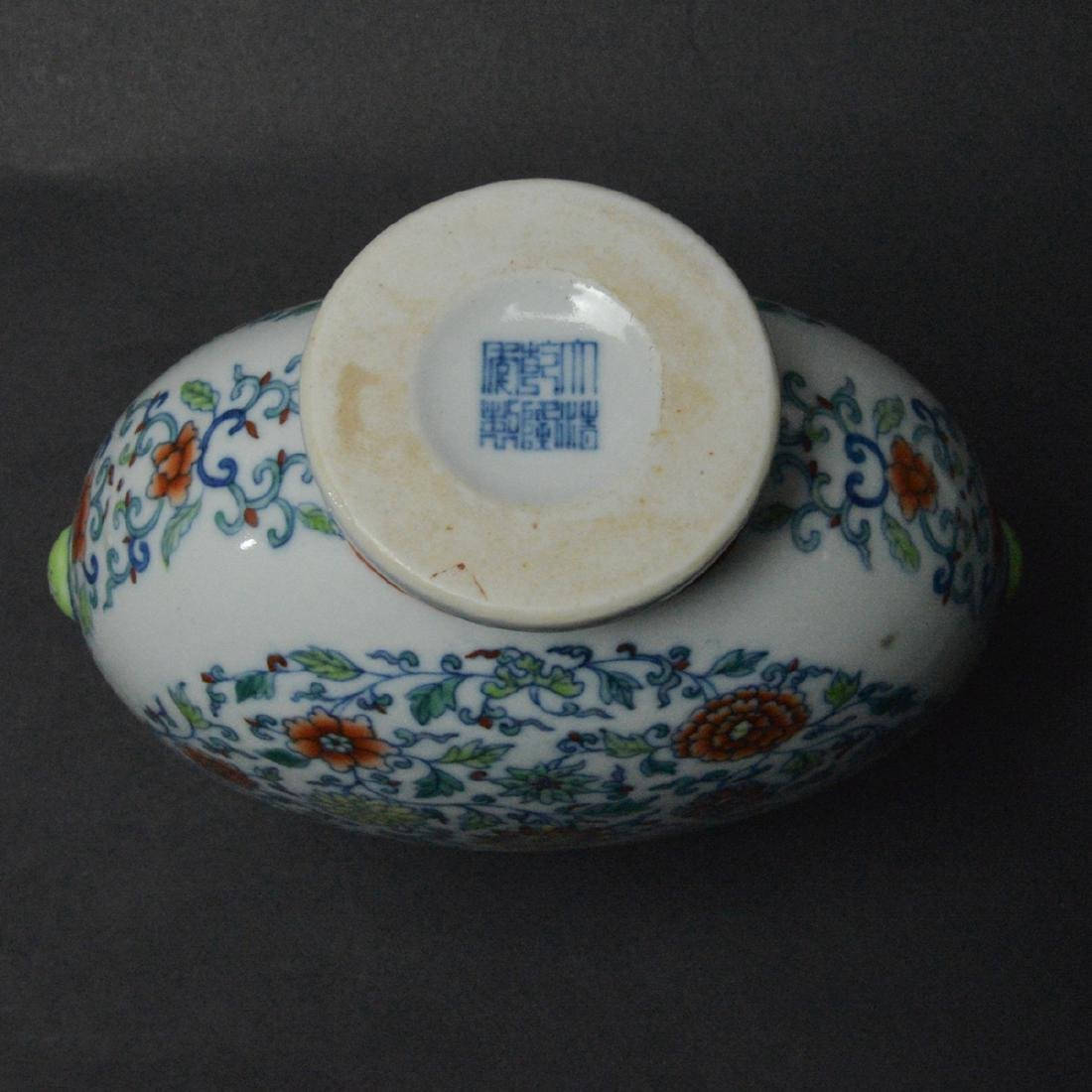 CHINESE DOUCAI MOON FLASK VASE - 6