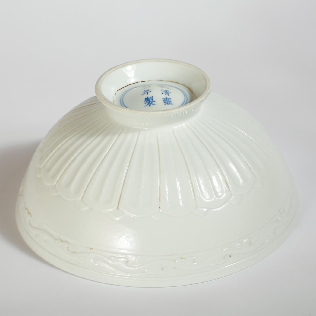 CHINESE WHITE GLAZED ANHUA BOWL - 4