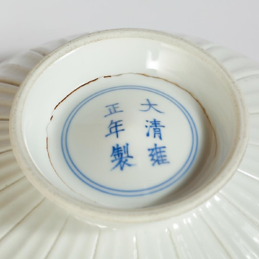 CHINESE WHITE GLAZED ANHUA BOWL - 5