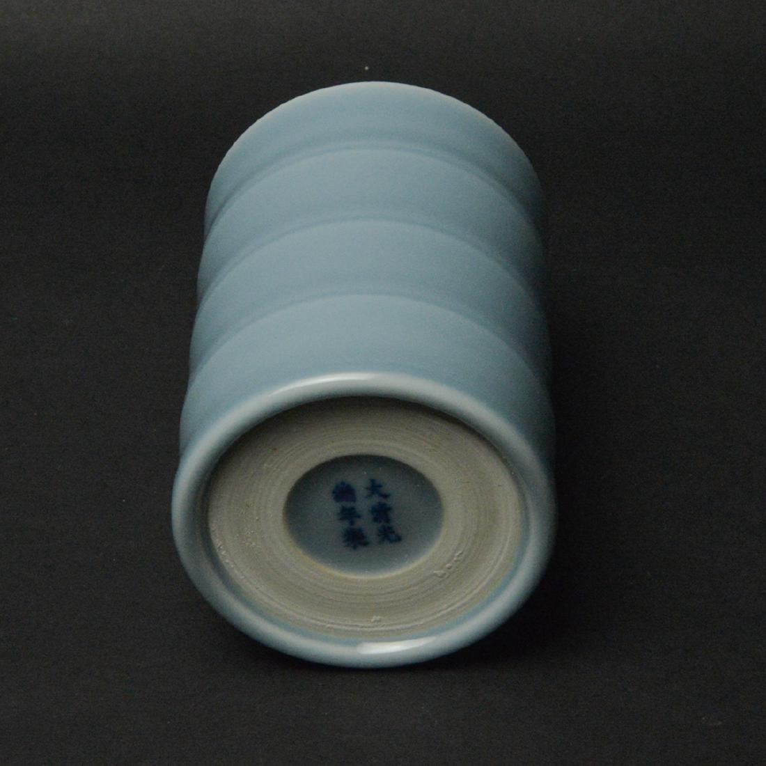 CHINESE BLUE GLAZED BRUSH POT - 4
