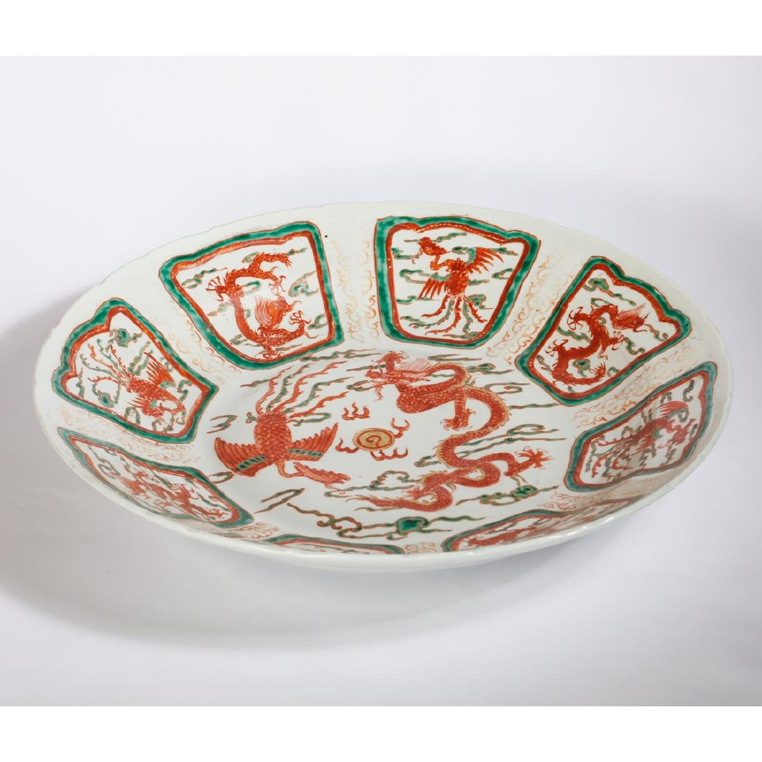 CHINESE RED AND GREEN DRAGON PLATE
