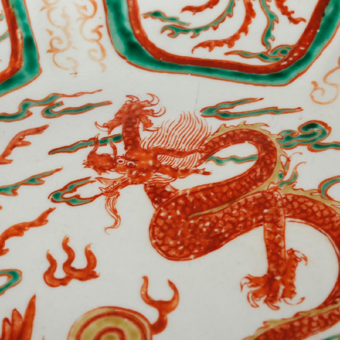 CHINESE RED AND GREEN DRAGON PLATE - 2