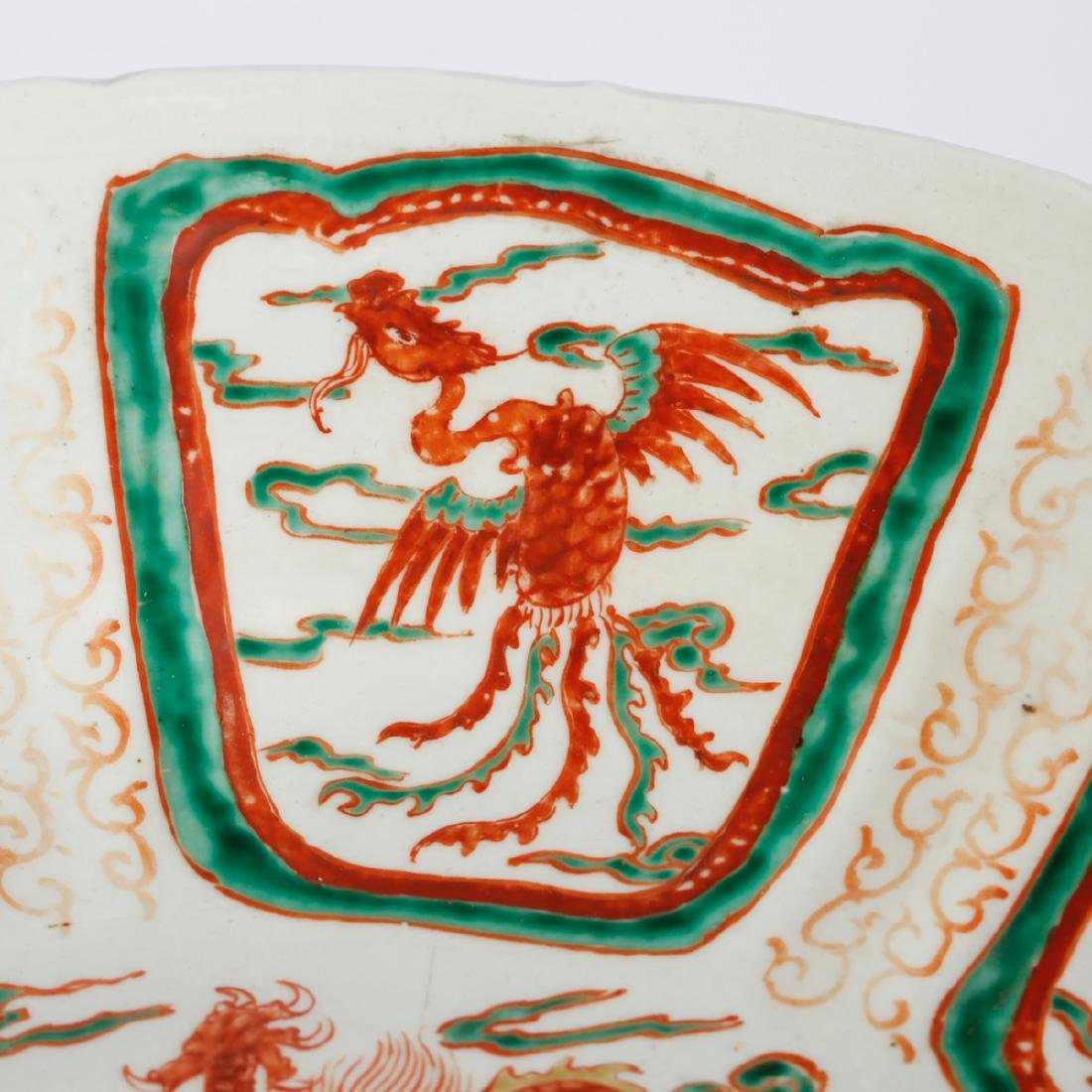CHINESE RED AND GREEN DRAGON PLATE - 3