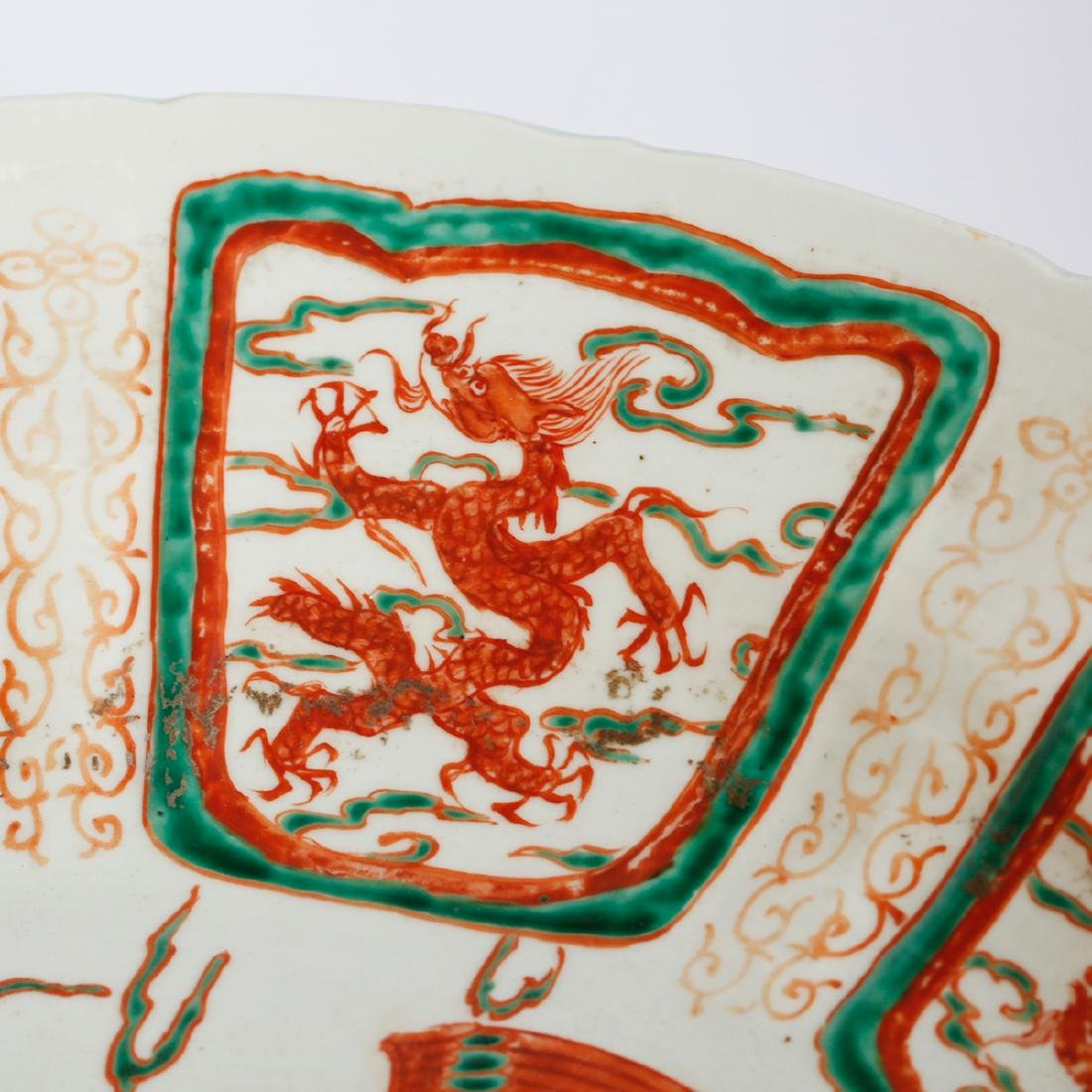 CHINESE RED AND GREEN DRAGON PLATE - 4