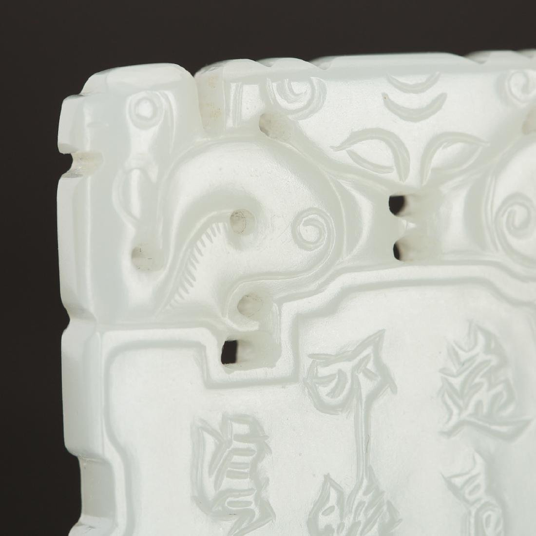 CHINESE WHITE JADE PLAQUE PENDANT - 3