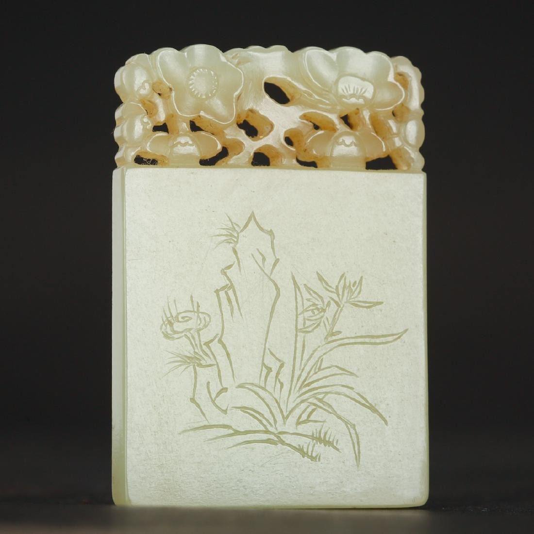 CHINESE JADE PLAQUE PENDANT