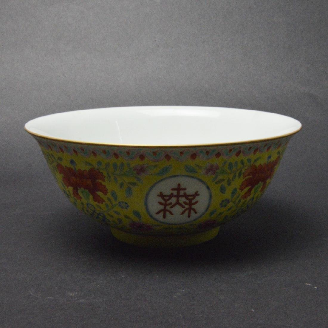 CHINESE FAMILLE ROSE PORCELAIN BOWL - 3
