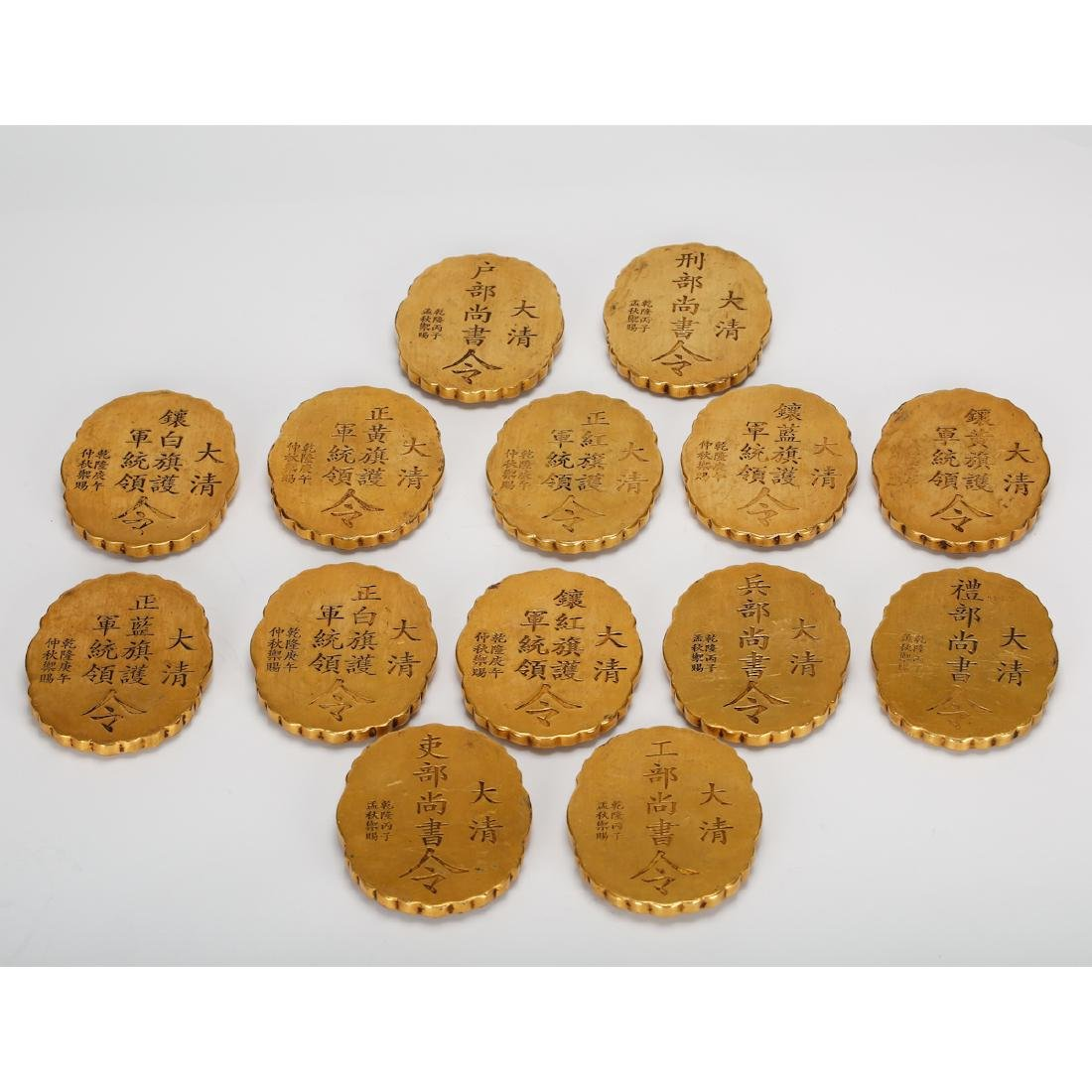 CHINESE GILT BRONZE OFFICIAL PLAQUES - 3