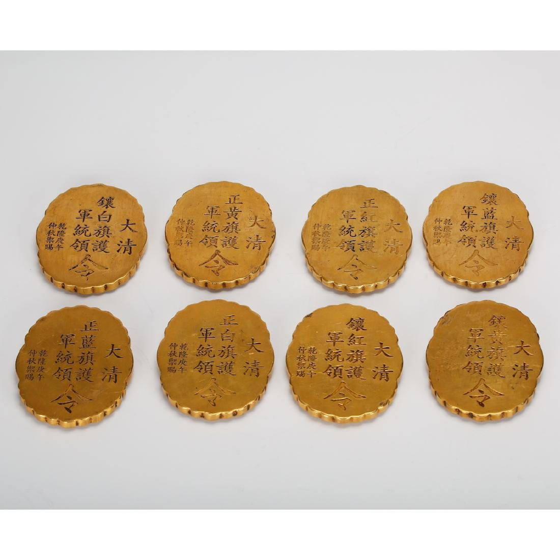 CHINESE GILT BRONZE OFFICIAL PLAQUES - 4
