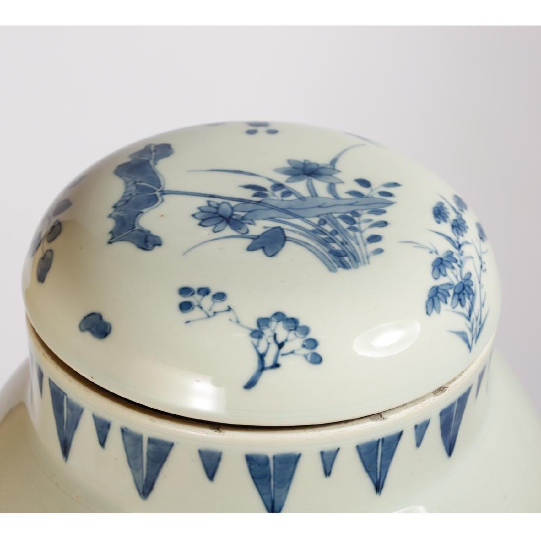 CHINESE BLUE AND WHITE COVER JAR - 4