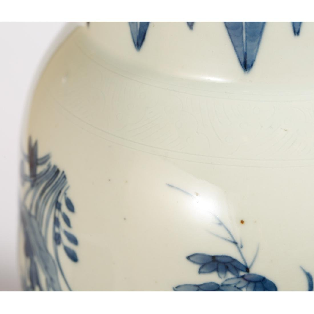 CHINESE BLUE AND WHITE COVER JAR - 5