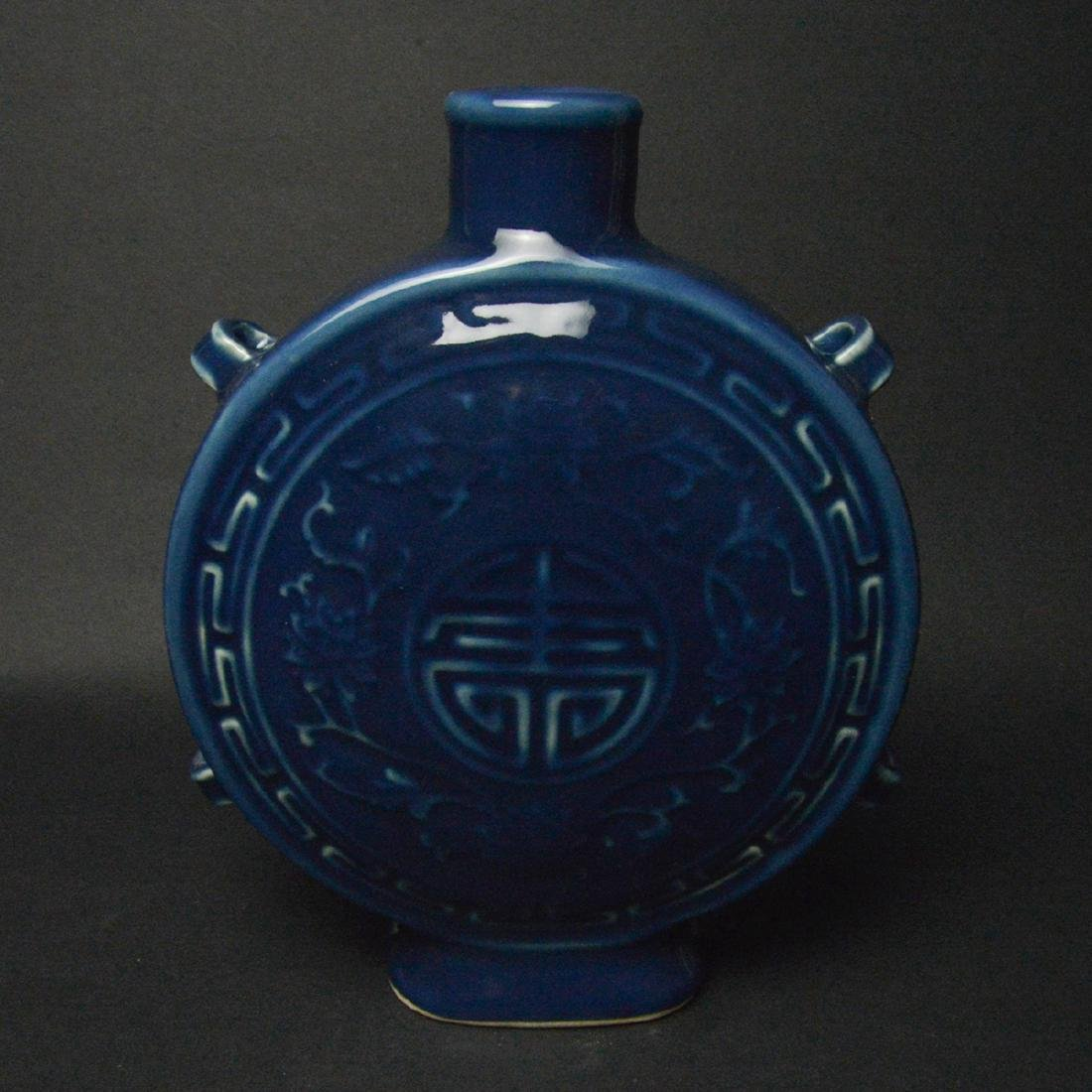 CHINESE BLUE GLAZED MOON FLASK VASE