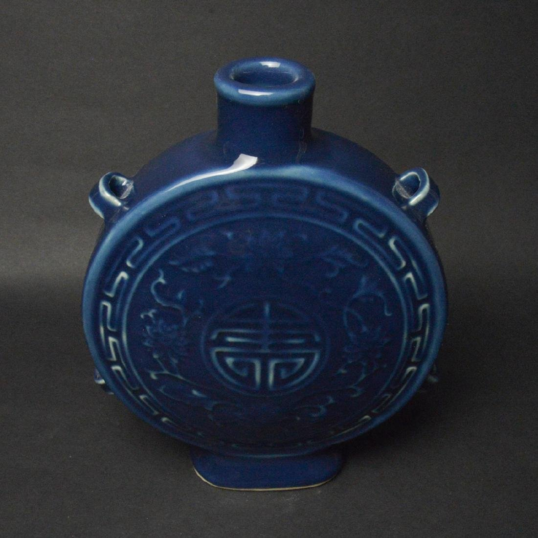 CHINESE BLUE GLAZED MOON FLASK VASE - 2