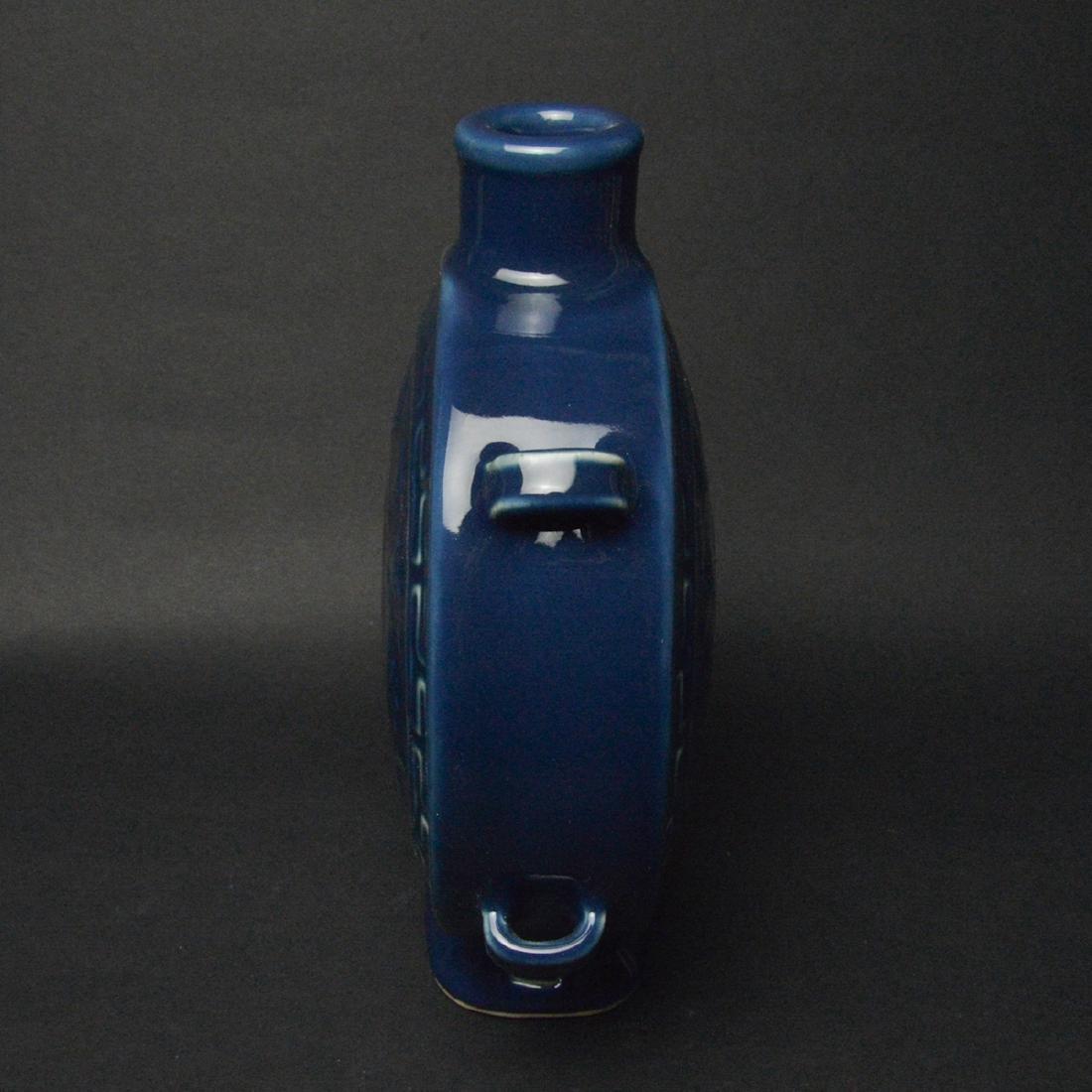 CHINESE BLUE GLAZED MOON FLASK VASE - 3