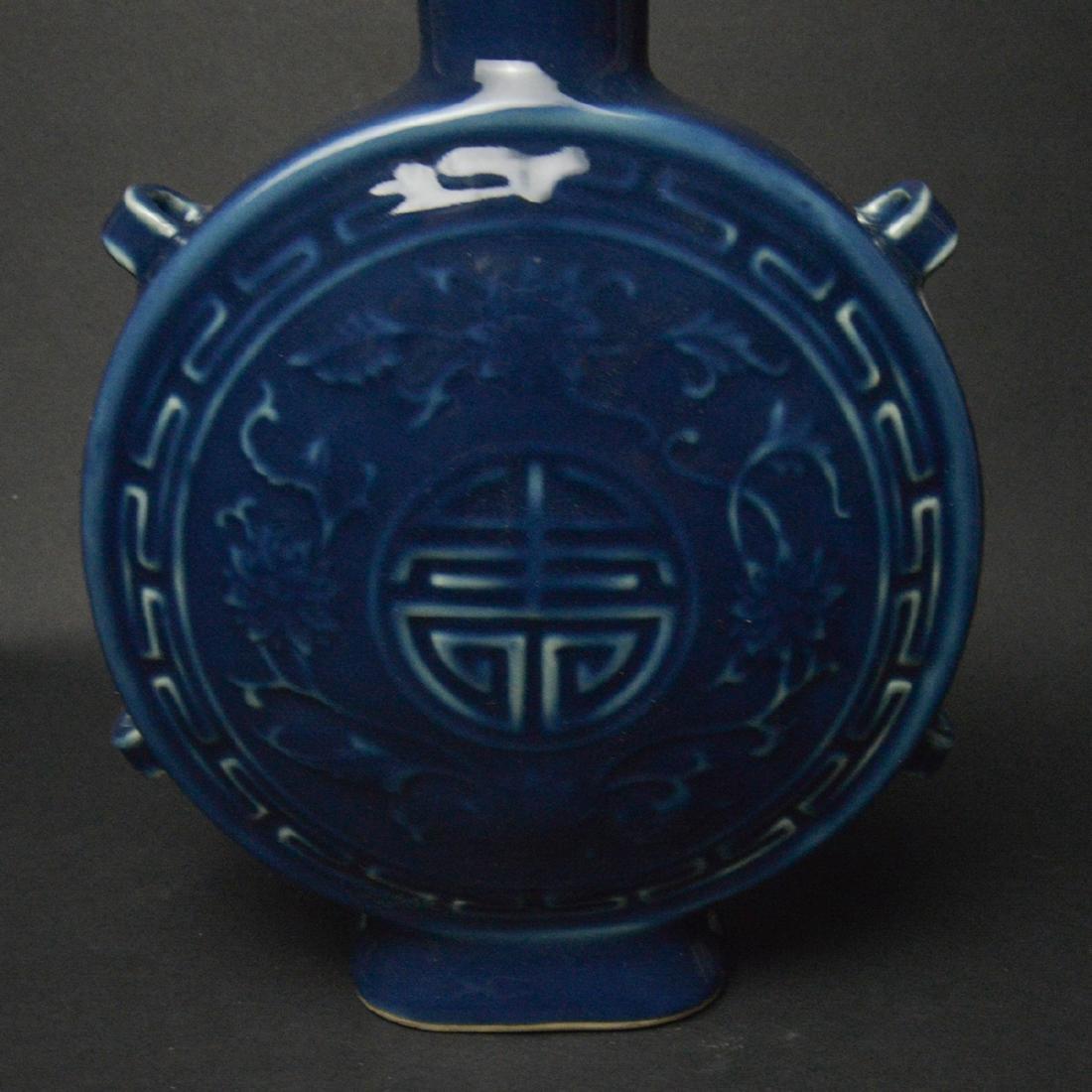 CHINESE BLUE GLAZED MOON FLASK VASE - 4