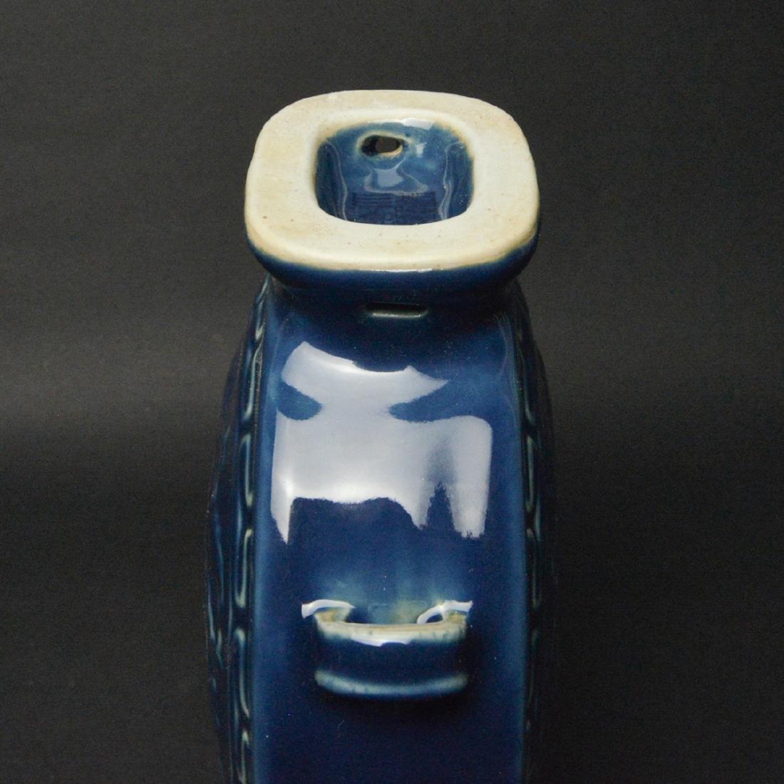 CHINESE BLUE GLAZED MOON FLASK VASE - 5