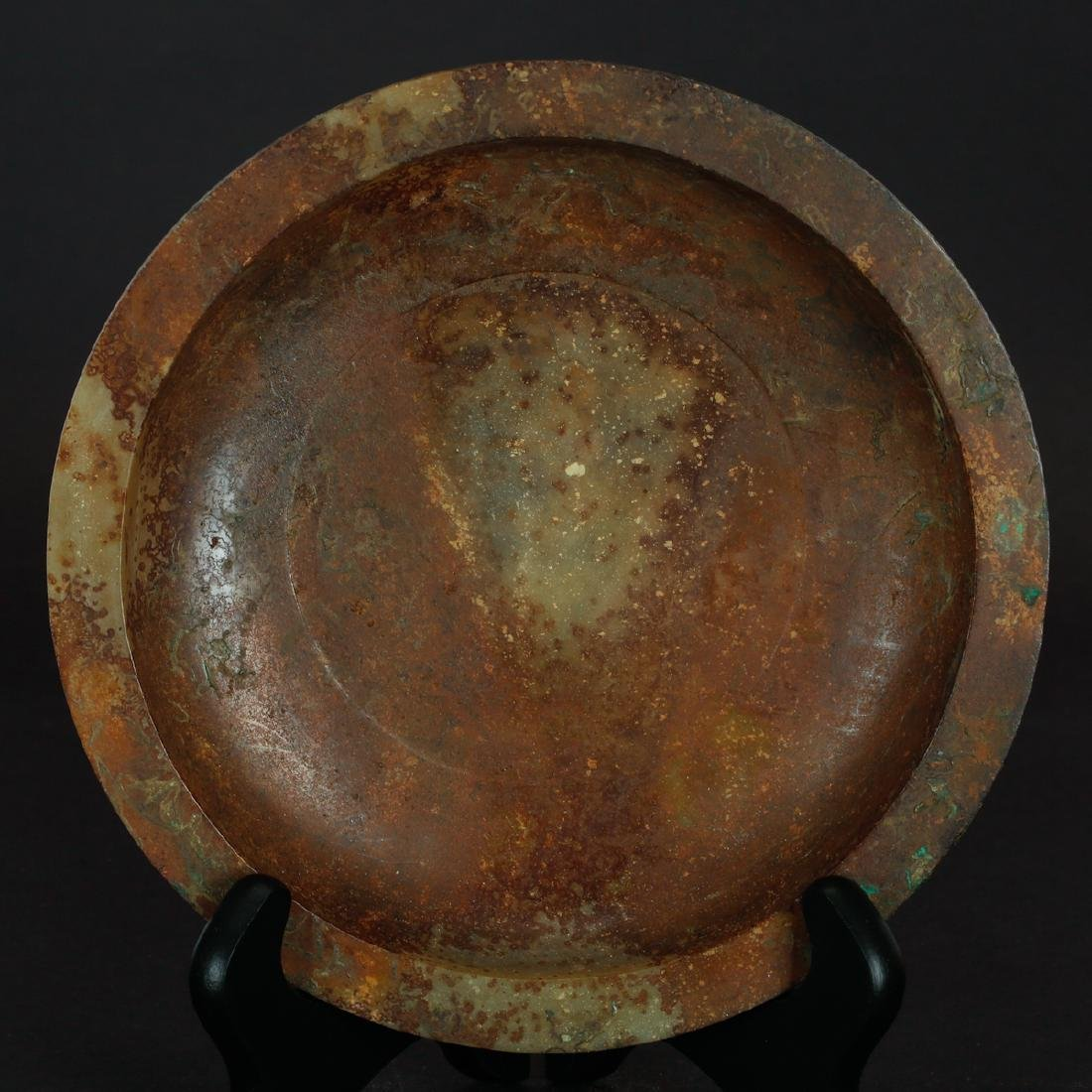 CHINESE ARCHAIC JADE PLATE