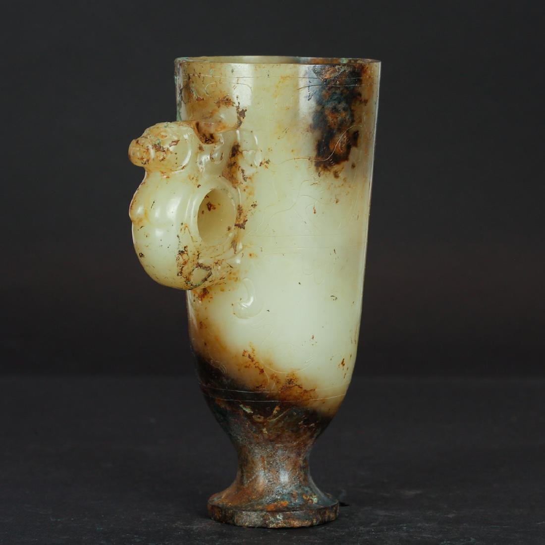 CHINESE ARCHAIC JADE CUP - 2