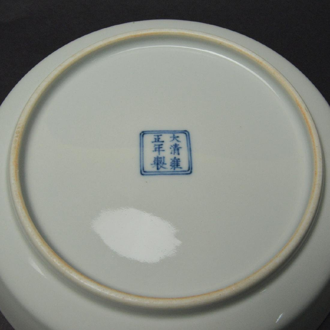 CHINESE FAMILLE ROSE PORCELAIN PLATE - 6