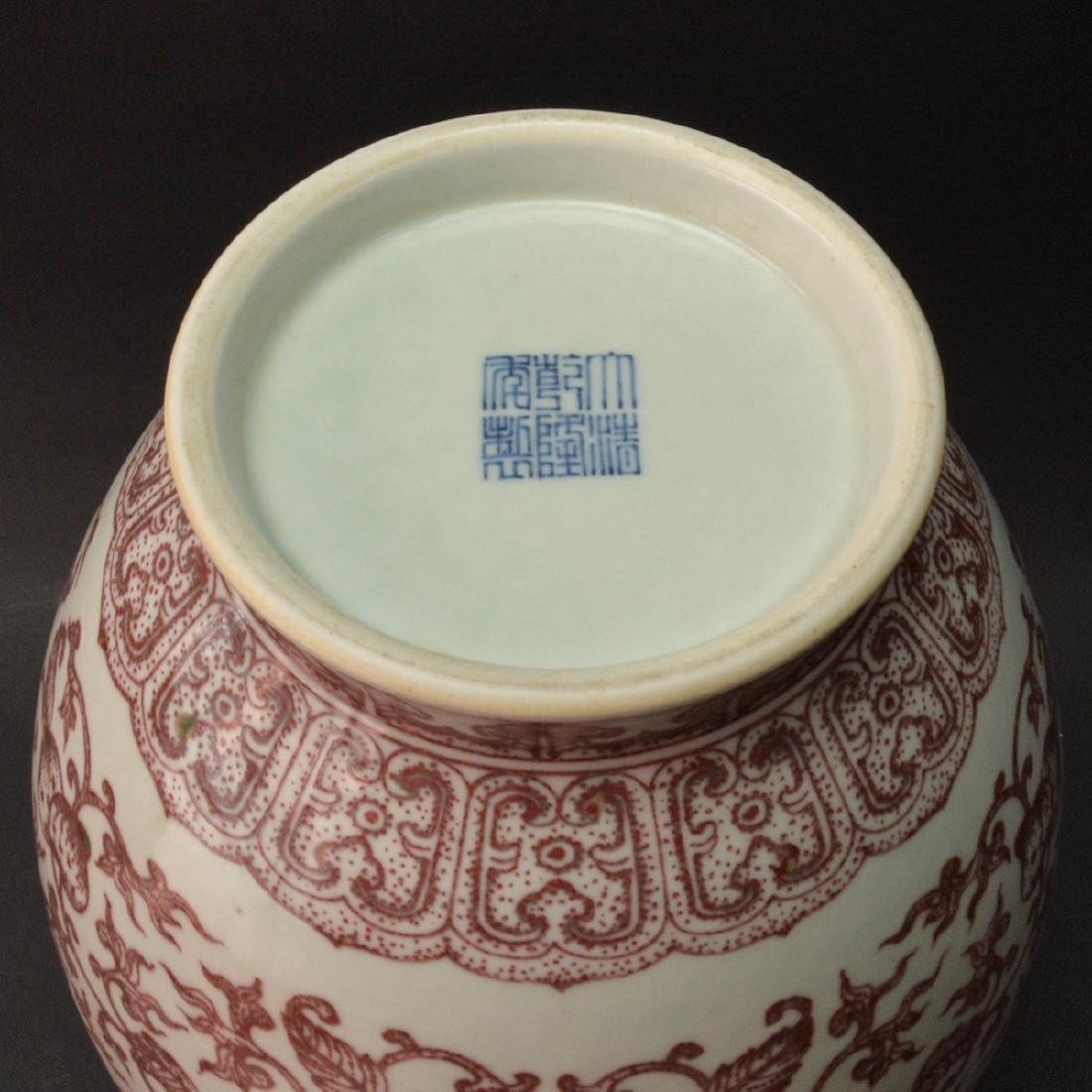 CHINESE IRON RED FOLIAGE PATTERN VASE - 6