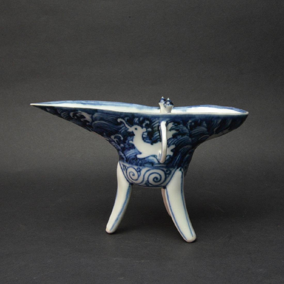CHINESE BLUE AND WHITE JUE CUP - 2