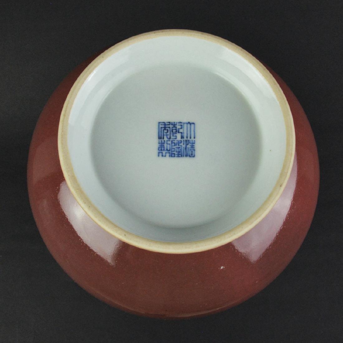 CHINESE RED GLAZED YUHUCHUN VASE - 6