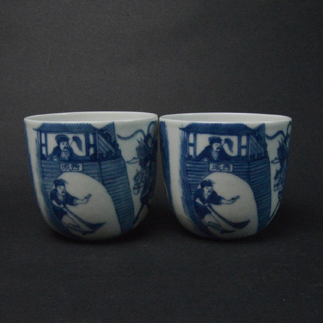 CHINESE BLUE AND WHITE PORCELAIN CUPS - 3