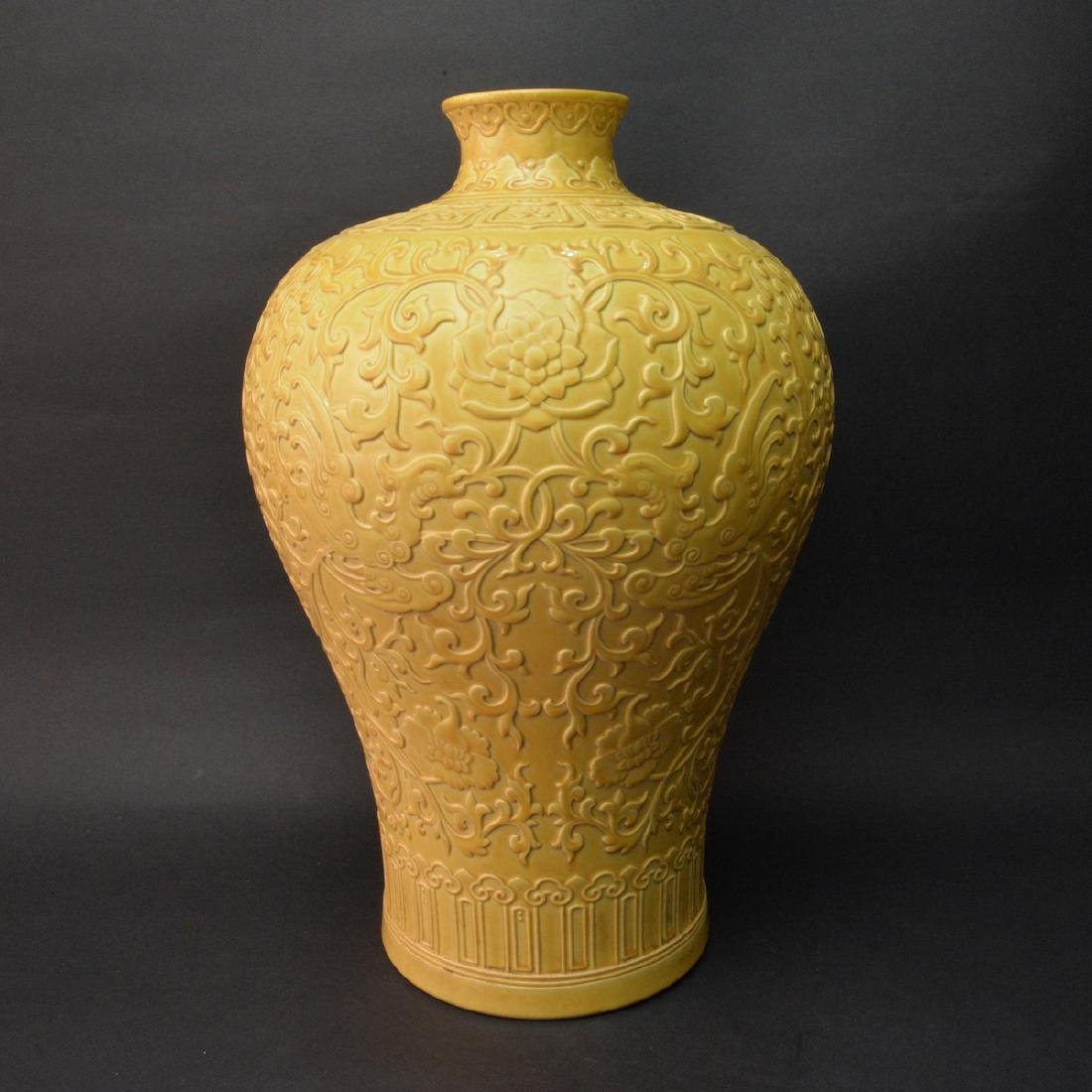 CHINESE YELLOW GLAZED MEIPING VASE