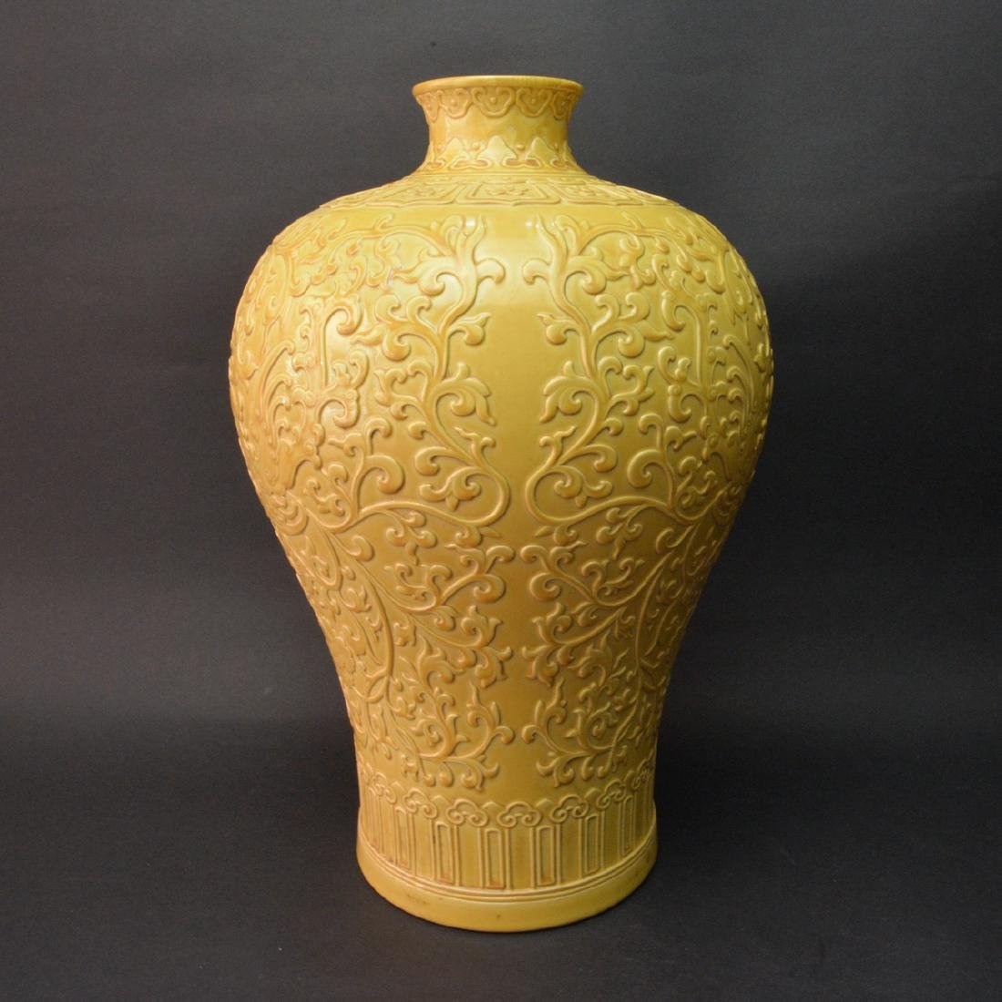 CHINESE YELLOW GLAZED MEIPING VASE - 2