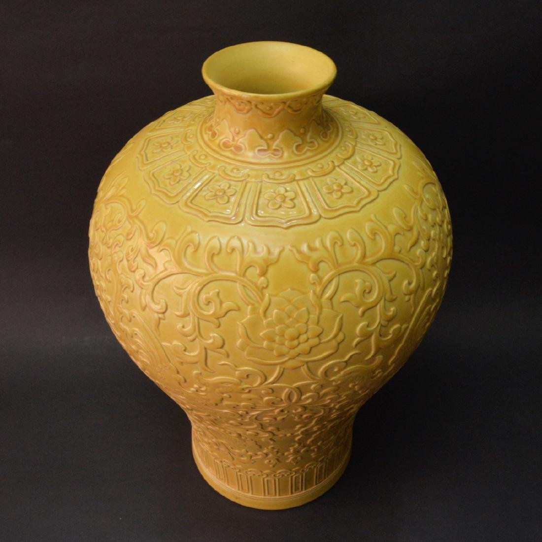 CHINESE YELLOW GLAZED MEIPING VASE - 3