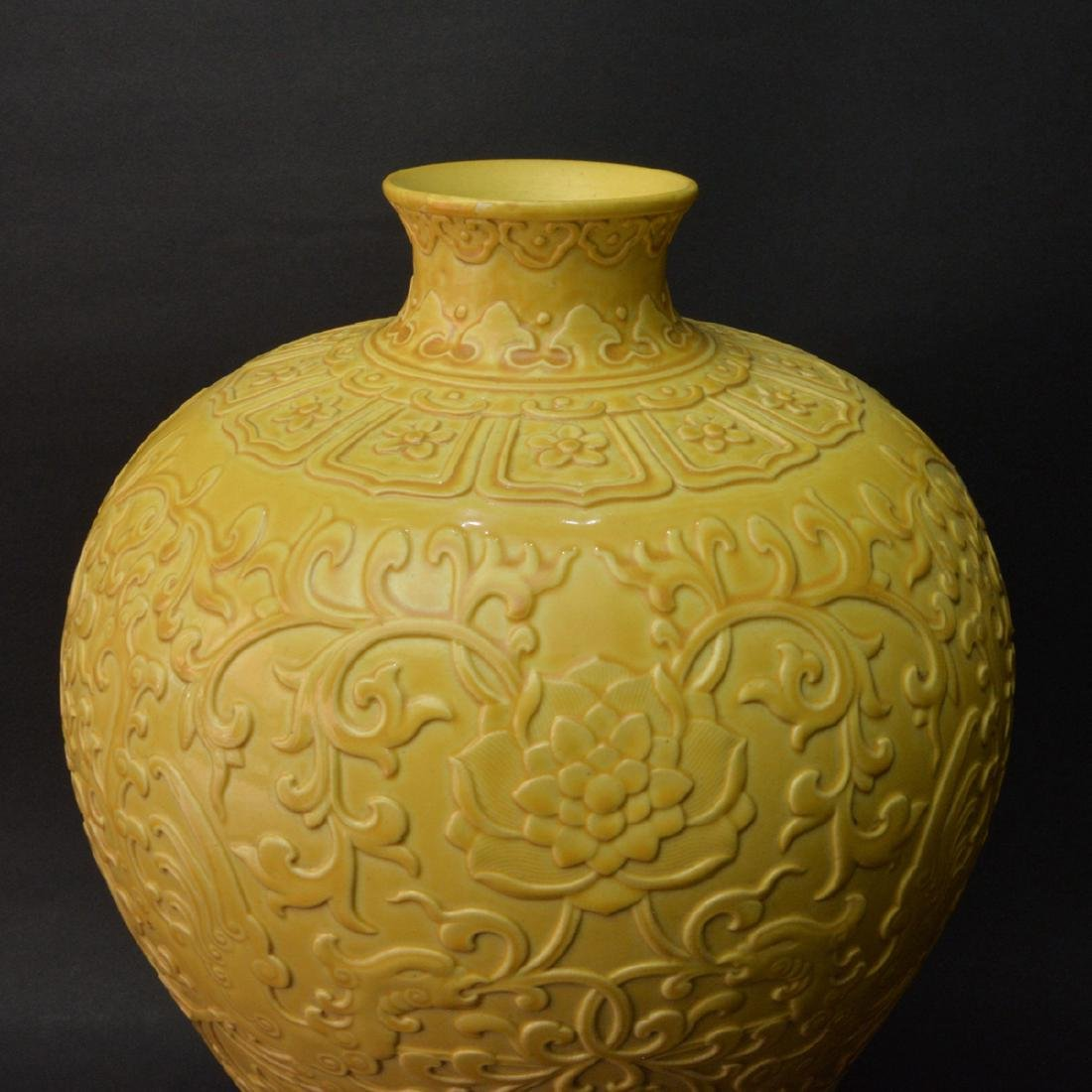 CHINESE YELLOW GLAZED MEIPING VASE - 4