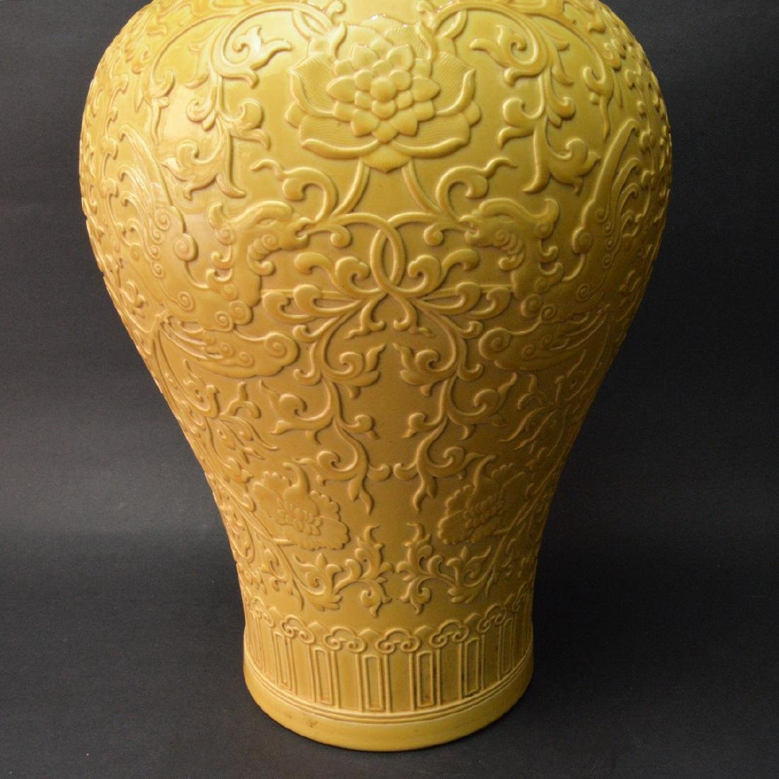 CHINESE YELLOW GLAZED MEIPING VASE - 5