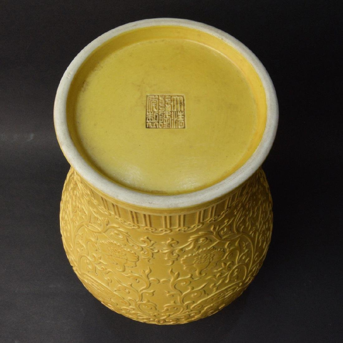 CHINESE YELLOW GLAZED MEIPING VASE - 6