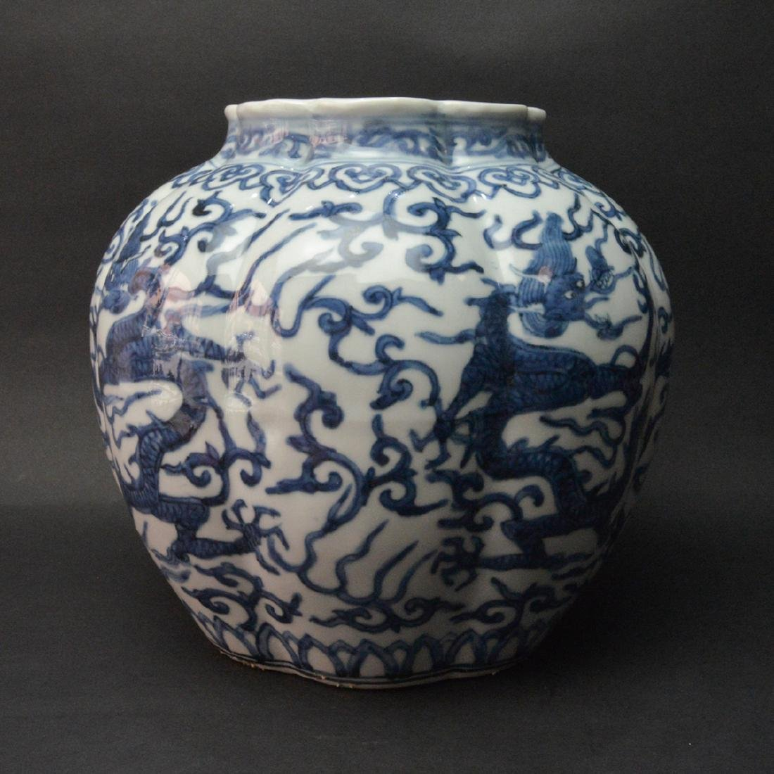 CHINESE BLUE AND WHITE DRAGON JAR - 2
