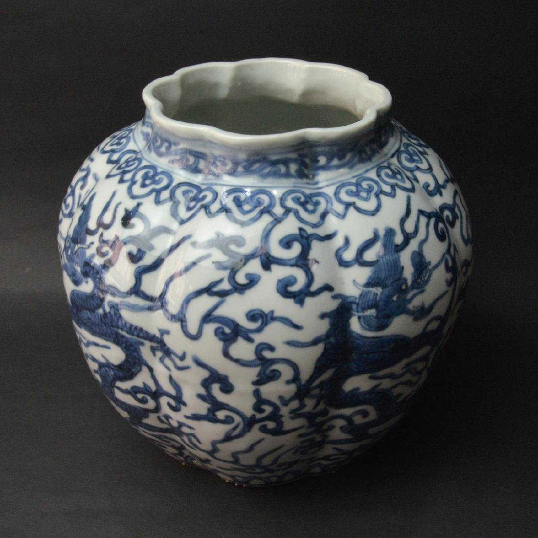 CHINESE BLUE AND WHITE DRAGON JAR - 3