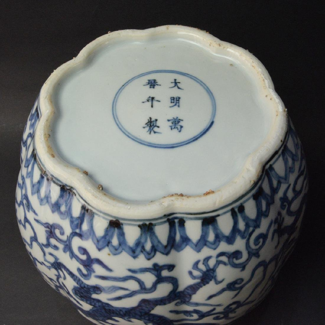 CHINESE BLUE AND WHITE DRAGON JAR - 6
