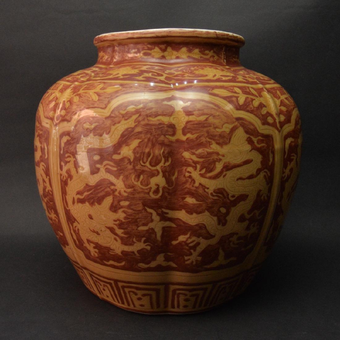CHINESE YELLOW GROUND RED GLAZED DRAGON JAR