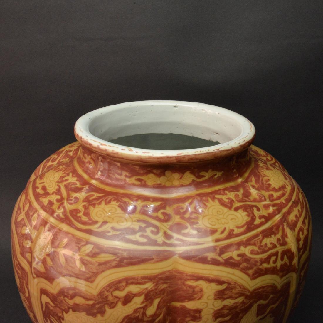 CHINESE YELLOW GROUND RED GLAZED DRAGON JAR - 4