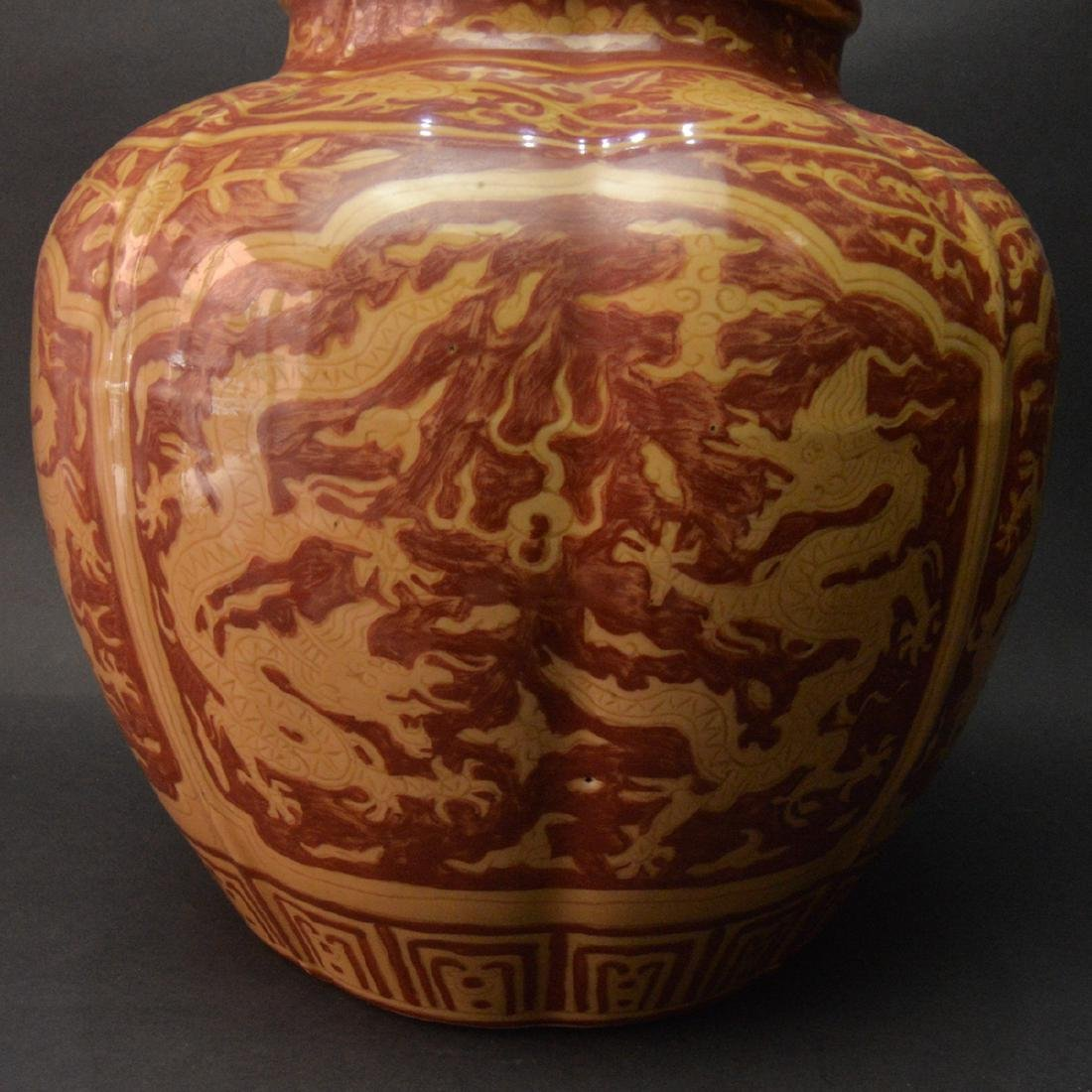 CHINESE YELLOW GROUND RED GLAZED DRAGON JAR - 5