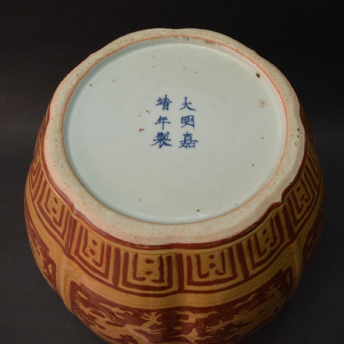 CHINESE YELLOW GROUND RED GLAZED DRAGON JAR - 6