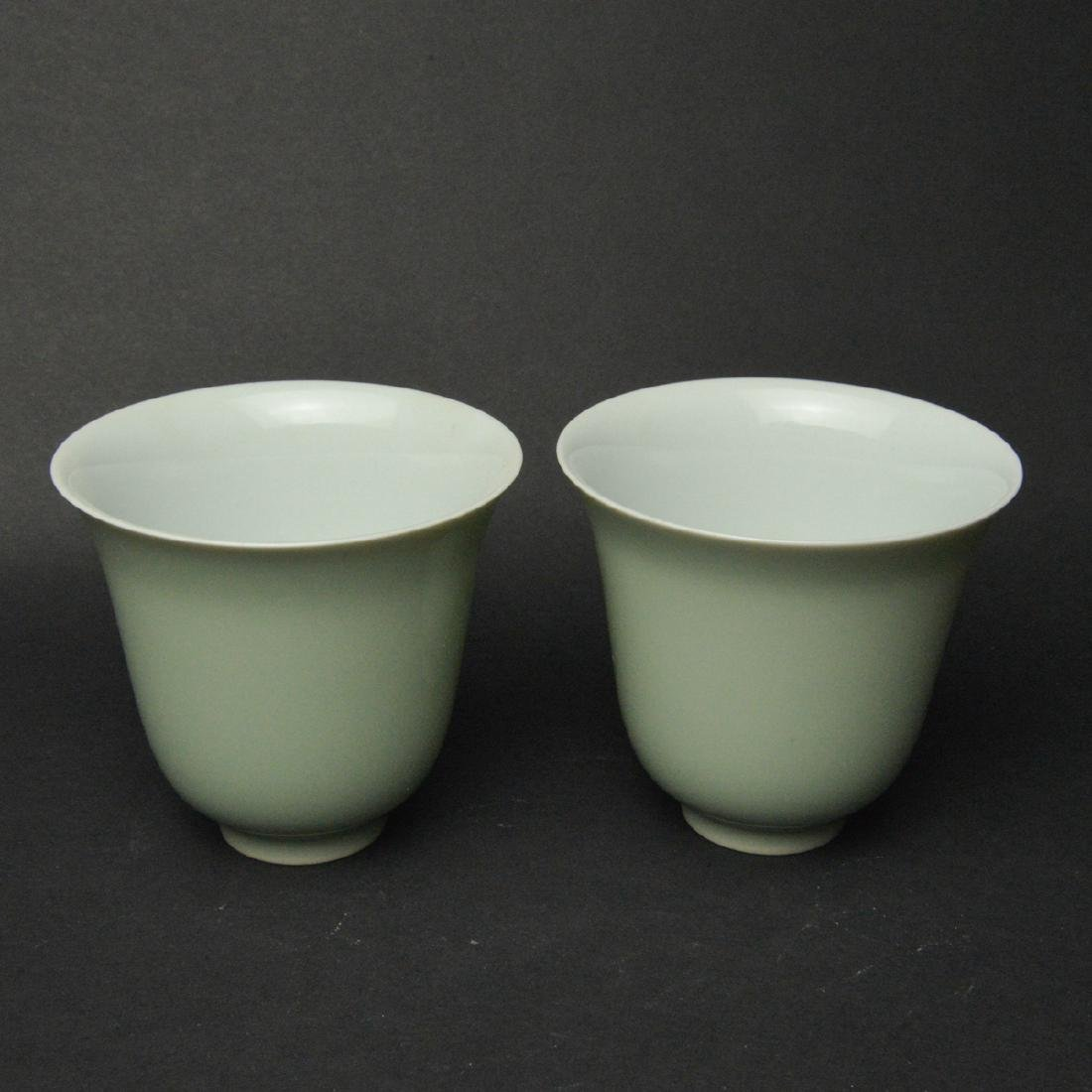 CHINESE PORCELAIN CUPS, PAIR - 2