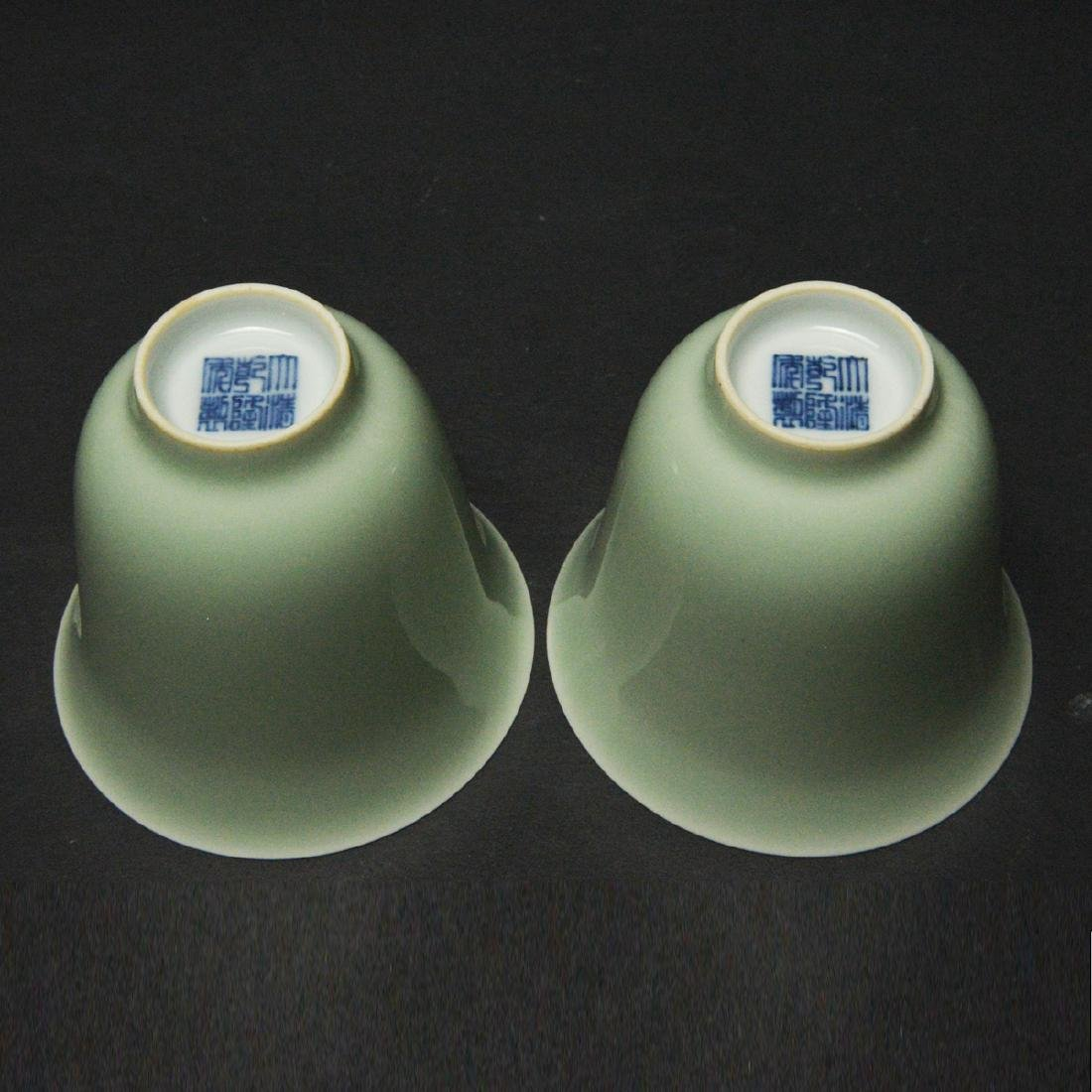 CHINESE PORCELAIN CUPS, PAIR - 6