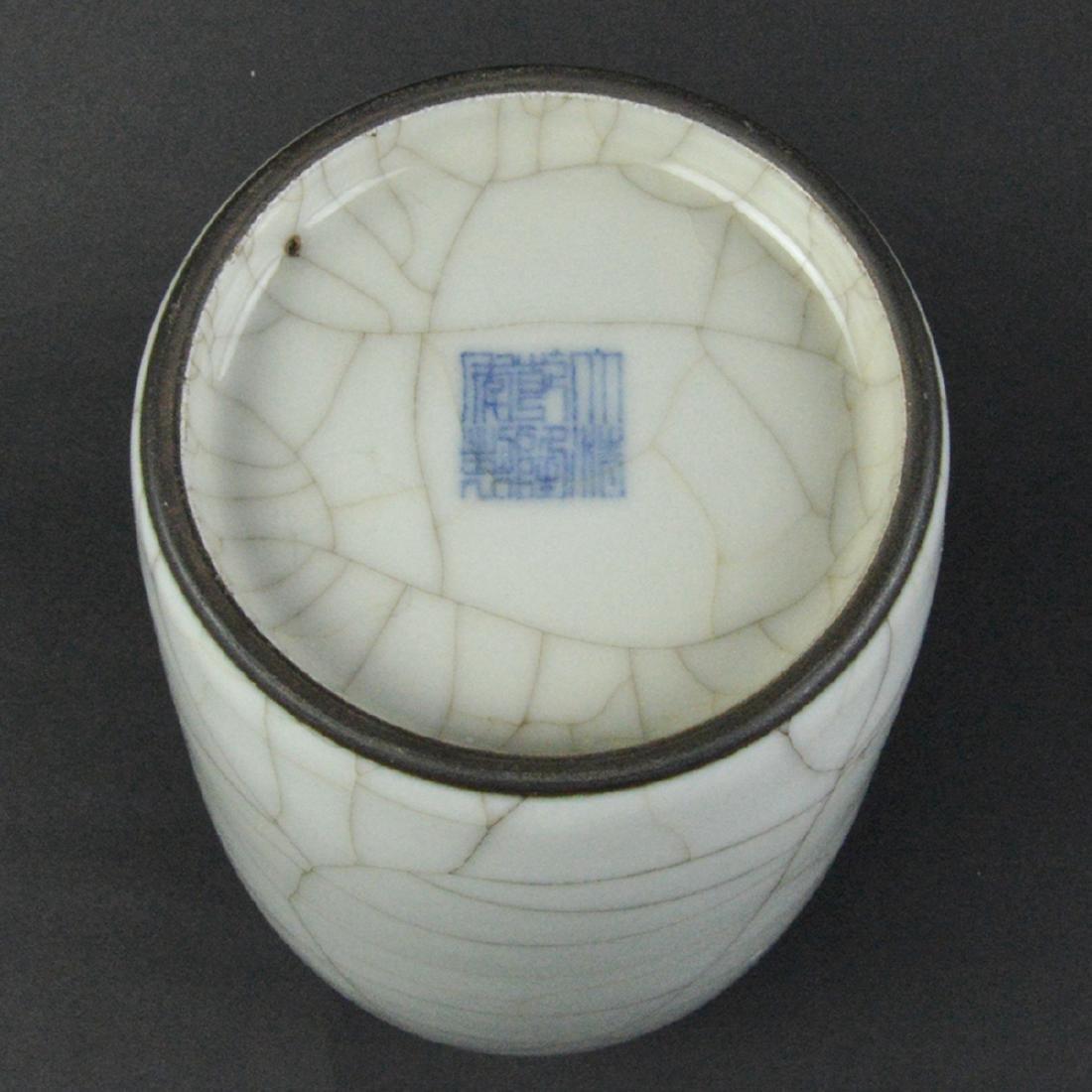 CHINESE CRACKLE GLAZED VASE - 6
