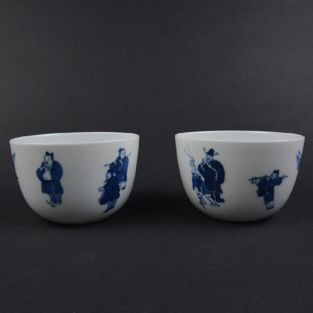 CHINESE BLUE AND WHITE CUPS, PAIR